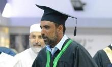 مصرع نايف أبو قويدر من الزرنوق في حادث عمل بالنقب