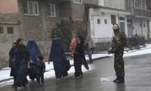 أفغانستان: 280 جريمة قتل للنّساء خلال عامين دون محاسبة المجرمين