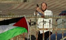"""""""هيومن رايتس ووتش"""": البنوك الإسرائيلية تربح من الاستيطان"""