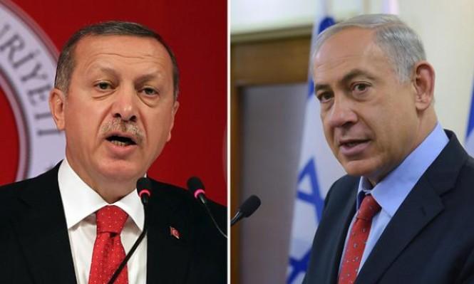 أزمة العلاقات التركية - الإسرائيلية: أسبابها وآفاقها