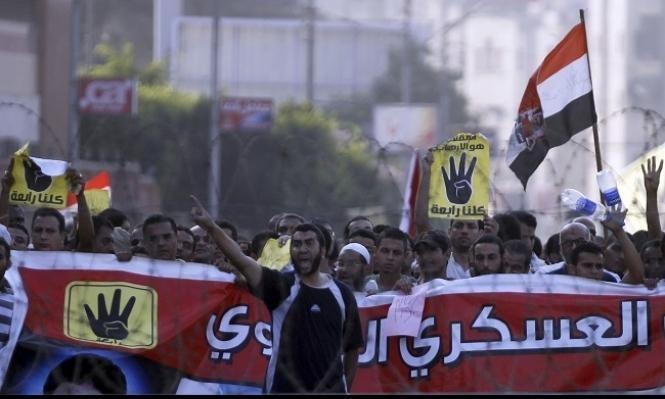 """مصر: الحكم على 739 من رافضي الانقلاب بـ""""رابعة"""" في حزيران"""