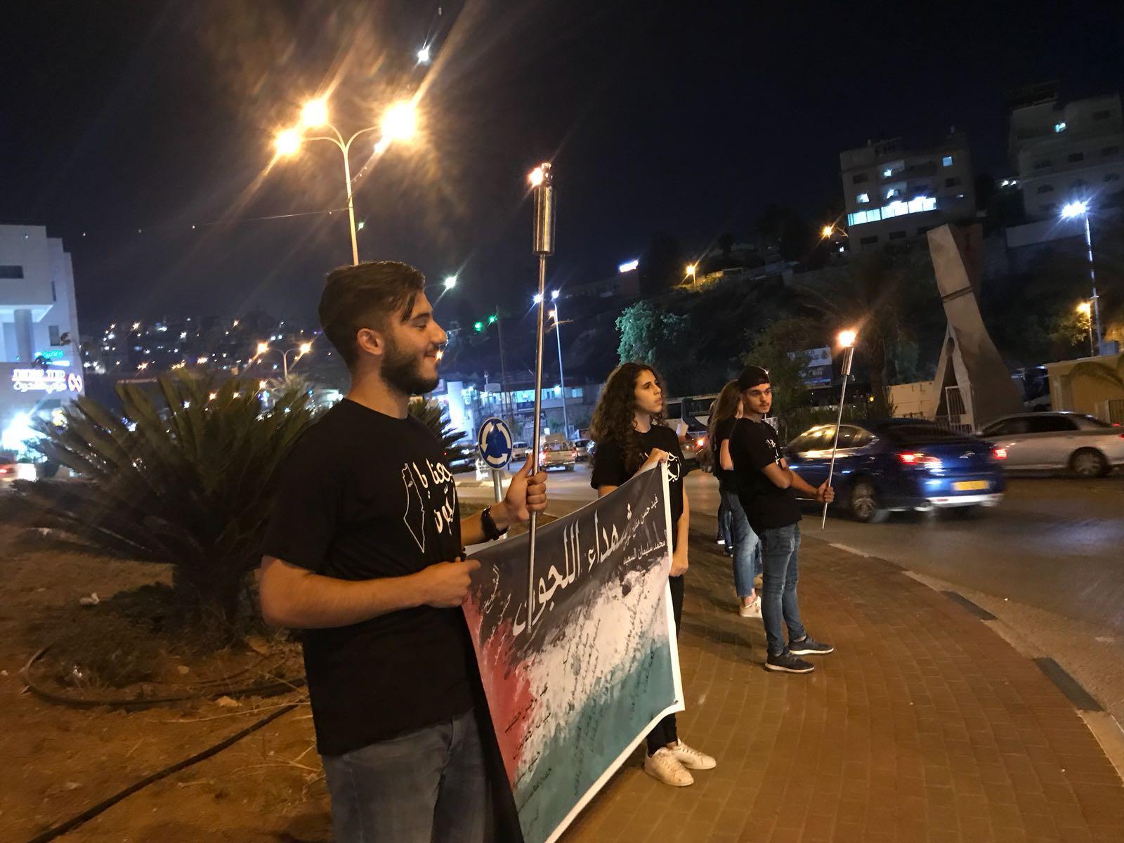 أم الفحم: وقفةُ مشاعل لاستذكار القرى المهجّرة
