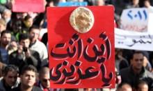 الأردن: النقابات تهدد بمواصلة الإضراب حتى إسقاط الحكومة