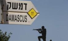 استنفار دبلوماسي إسرائيلي روسي أميركي لبحث الجنوب السوري