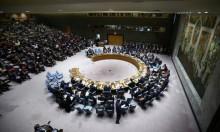 الكويت تمنع إصدار مجلس الأمن بيانًا أميركيًا يدين حماس