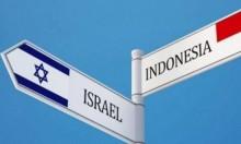 الخارجية الإسرائيلية تمنع دخول سائحين أندونيسيين