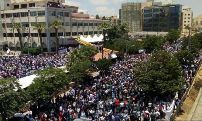 الأردن: الآلاف في الشوارع احتجاجًا على قانون جديد