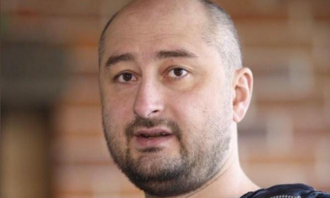 ظهور الصحافي الروسي بابتشينكو بعد الإعلان عن اغتياله في أوكرانيا