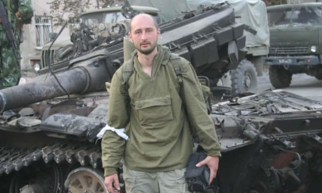 اغتيال صحفي روسي معارض في كييف