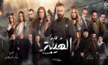 """إحالة دعوى تطالب بوقف مسلسل """"الهيبة- العودة"""" إلى القضاء اللّبنانيّ"""