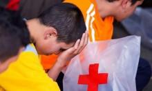 طفلان مهاجران يُصابان برصاص الشرطة في كرواتيا