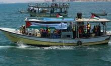 رغم الصعوبات: أسطول الحرية لكسر حصار غزة يرسو في ميناء أمستردام