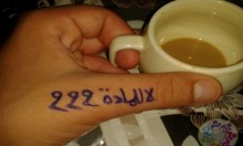 مغاربة يطالبون بإلغاء تجريم الإفطار العلني في نهار رمضان
