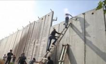 فلسطينيّون يعبّدون طريقًا إلى القدس تمرّ عبر تسلّق الجدار الفاصل