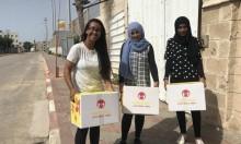 جسر الزرقاء: جمعية بسملة توزع طرودا غذائية