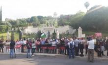 حيفا: سلسلة بشريّة لرفع الحصار عن قطاع غزة