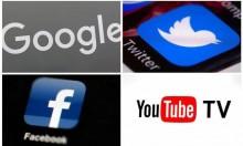 أوغندا تفرض ضريبةً على استخدام مواقع التّواصل الاجتماعيّ