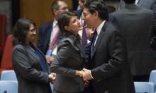 واشنطن منفردة في مجلس الأمن مرّتين: ضد الفلسطينيين ومع الاحتلال