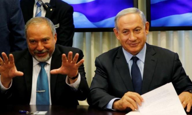 استطلاع: 58% من الإسرائيليين راضون عن أداء ليبرمان ونتنياهو