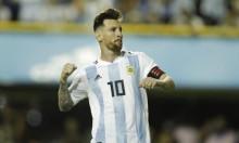 بطاقة لاعب: الأرجنتيني ليونيل ميسي