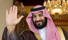 السعودية تجري تعديلا وزاريا بالثقافة والدين