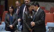 مجلس الأمن يرفض إدانة حماس وفيتو أميركي ضد حماية الفلسطينيين