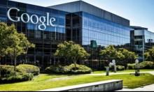 غوغل يتراجع عن تعاون مثير للجدل مع البنتاغون