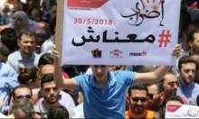 الأردن: تواصل الاحتجاجات حتى ساعات فجر السبت