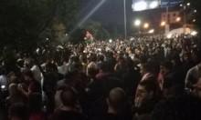 """""""سلمية... سلمية"""": المتظاهرون يحاصرون مقر رئاسة الوزراء بالعاصمة عمّان"""