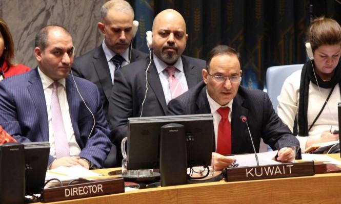 """الكويت تدرس إحالة """"الحماية الدولية"""" للفلسطينيين للجمعية العامة"""