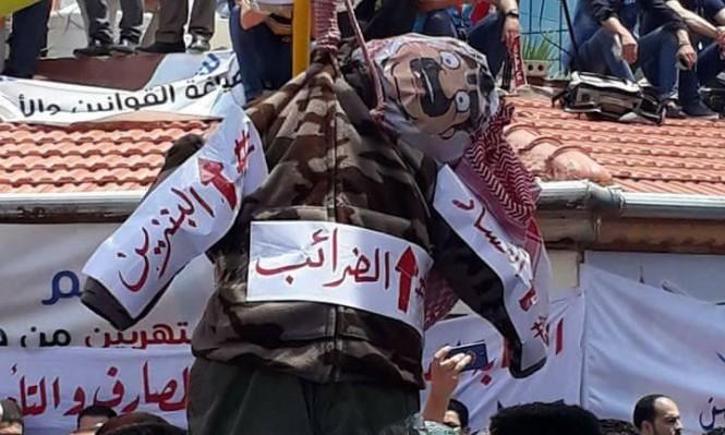 الحكومة الأردنية تتمسك بقانون الضريبة رغم الغليان الشعبي
