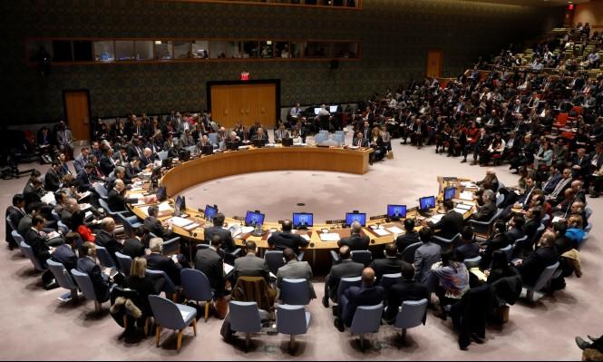 المجموعة العربية بنيويورك تبحث ما جرى بمجلس الأمن
