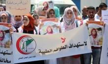 بعد استشهاد المُسعفة رزان النجار في غزة