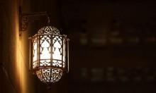 فلكيا: عيد الفطر يوم الجمعة 15 حزيران
