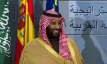 """السعودية تعتقل 17 شخصًا """"يهددون"""" أمنها"""