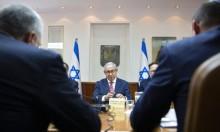 """مسؤول أمني: """"اقتراح نتنياهو تضمن التنصت على وزراء ومسؤولين سياسيين"""""""