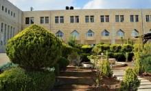 الاحتلال يعطل الاعتراف بمئات خريجي العمل الاجتماعي بجامعة القدس