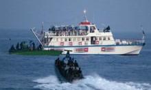 """التحذير من قرصنة إسرائيل """"أسطول الحرية"""""""