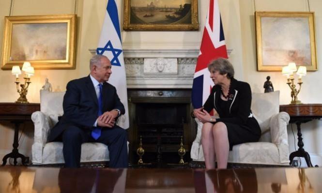 إسرائيل وبريطانيا: تعزيز العلاقات التجارية والأمنية وخلافات حول إيران وفلسطين