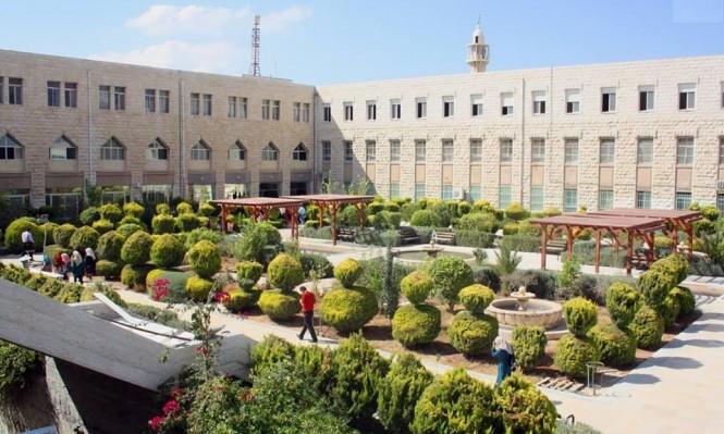 جامعة القدس صفعة للاحتلال وحاضنة لطلاّب الـ48
