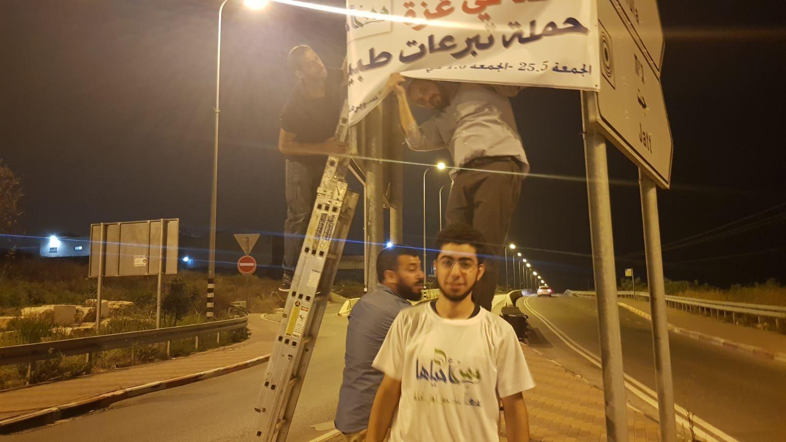 جت: اختتام حملة الدعم الطبي لغزة