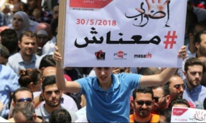 الأردن: استقالةُ الملقي بعد احتجاجات على السياسات الاقتصادية