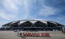 مونديال روسيا: ملعب جديد على هيئة مركبة فضائية