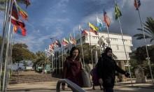 59% من الجامعيين في إسرائيل يخططون للهجرة