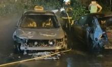 حريقان بمنزل في دير حنا وسيارات قرب حيفا