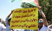 المغردون الأردنيون يتفاعلون مع تعيين الرزاز