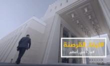 """تحقيق: قرصنة """"قنا"""" تمت من وزارة سيادية بالسعودية"""