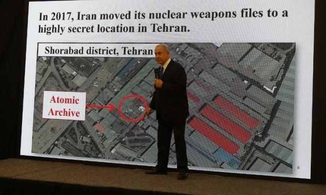 إسرائيل مرّرت مستندات حول إيران لدول أوروبية الليلة الماضية