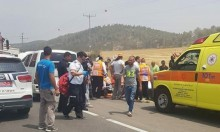 إصابة عمال في حادث طرق قرب حاجز ترقوميا