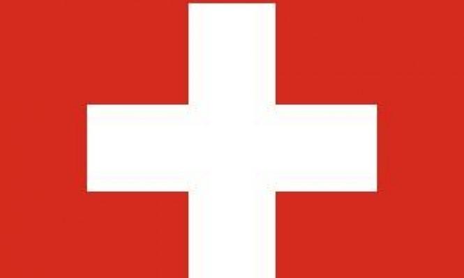 مونديال 2018: بطاقة منتخب سويسرا